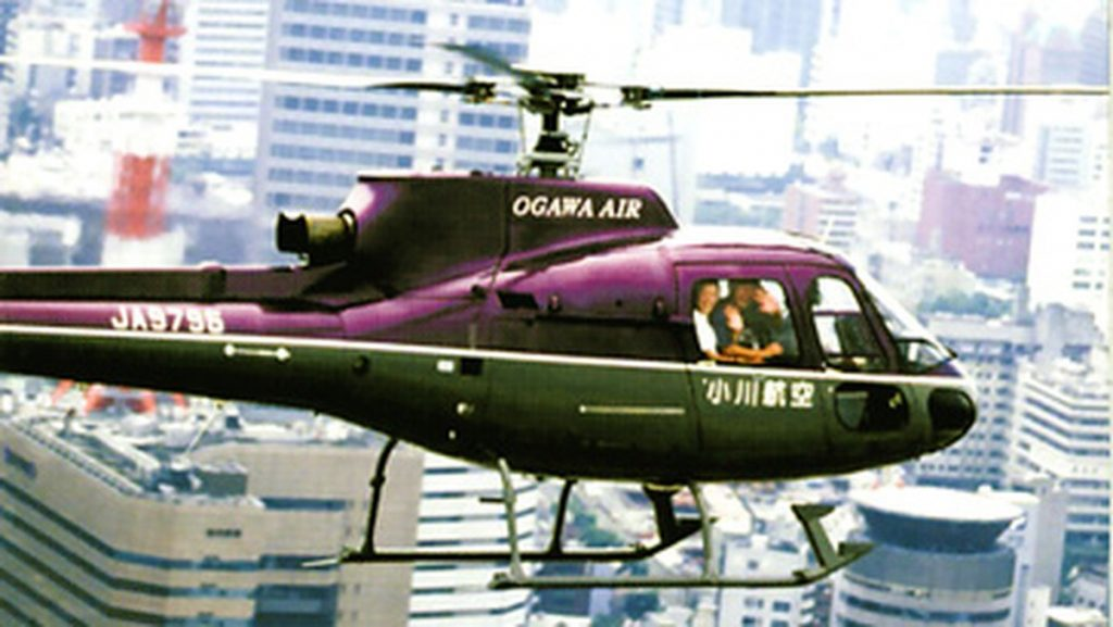 Helicopter tour in Osaka